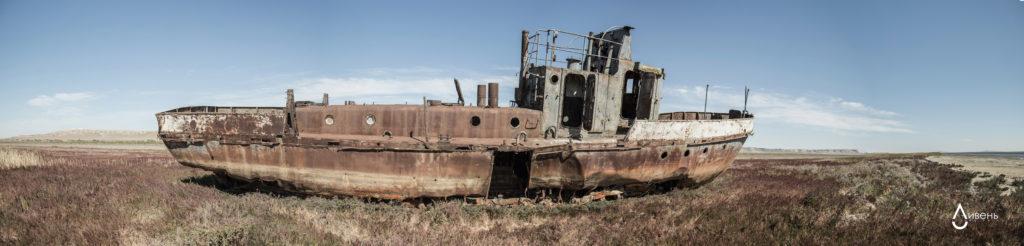 Погибший корабль на Арале
