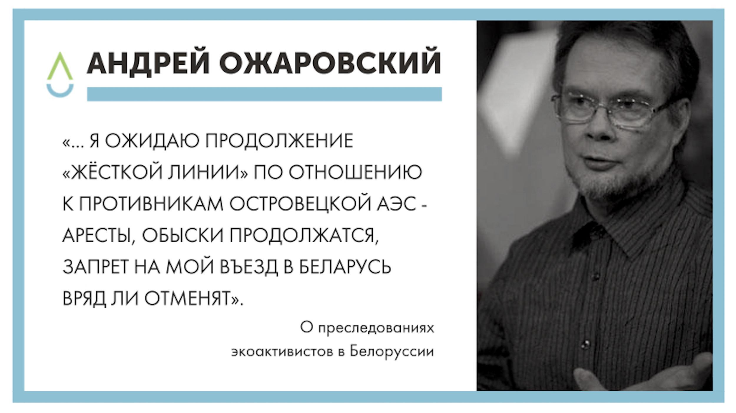 Ostrovetskaya_atomnaya_stanciya_Belarus
