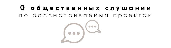 доступ к списку казахстанско-китайских инвестпроектов