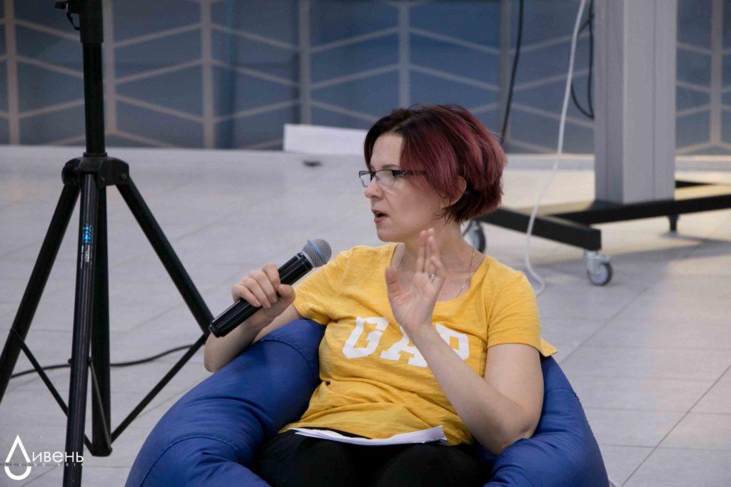 Татьяна Бендзь
