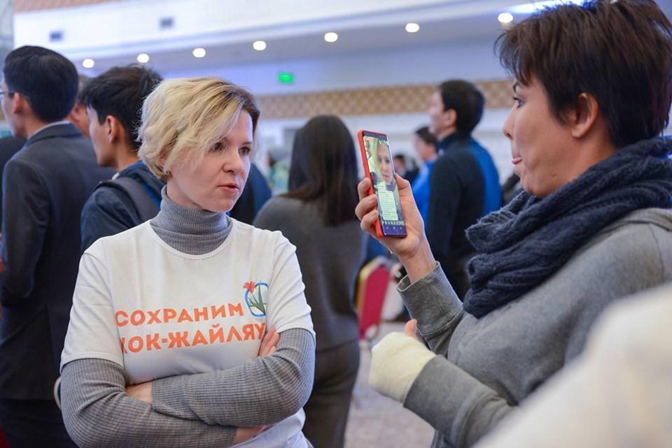 Татьяна Бендзь, Аружан Саин