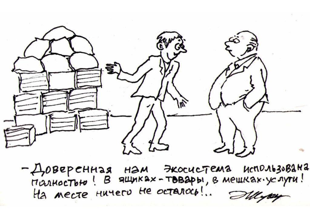 Рисунок Э.Дж.Шукурова