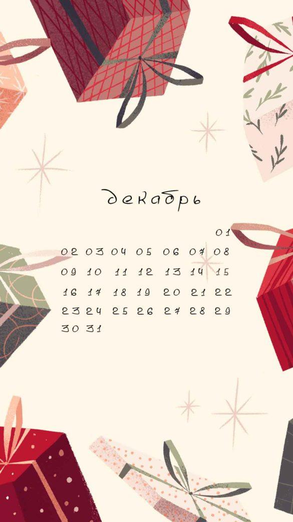 Экокалендари и рождественские открытки