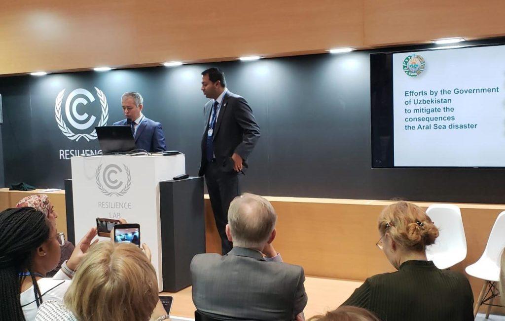 Г-н Нишонов выступает на COP25 с докладом по Узбекистану