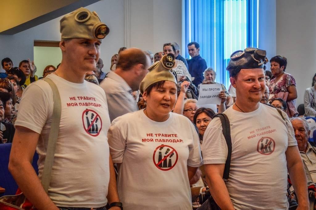 Общественные слушания по строительству завода по уничтожению СОЗ содержащих отходов - Павлодар, 2015