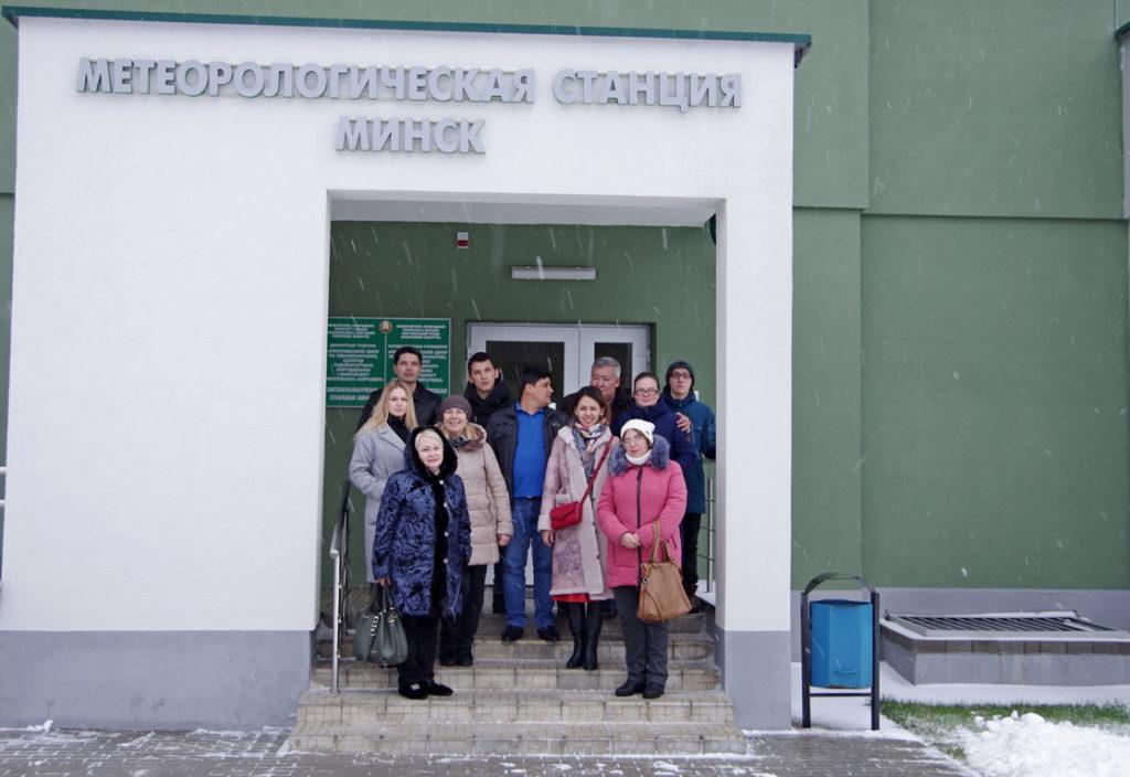 Фото: Экскурсия на новую метеорологическую станцию «Минск»