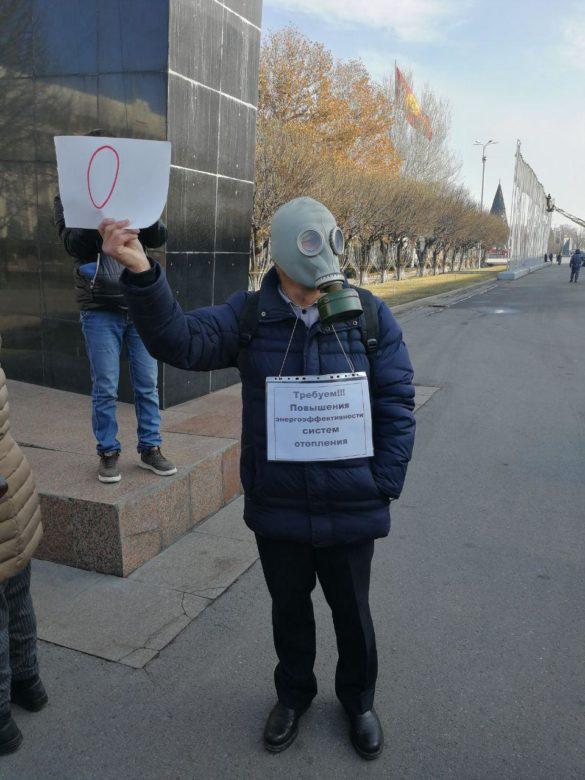 #БишкекСМОГ