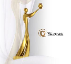 Tereshkevich_Award