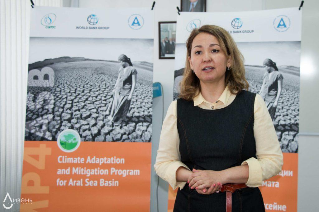 Специалист по изменению климата проекта CAMP4ASB
