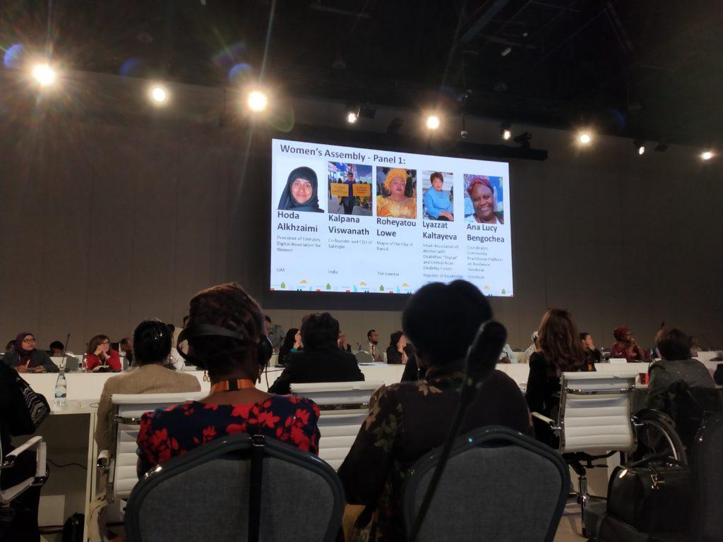 10-й Всемирный форум городов (World Urban Forum).