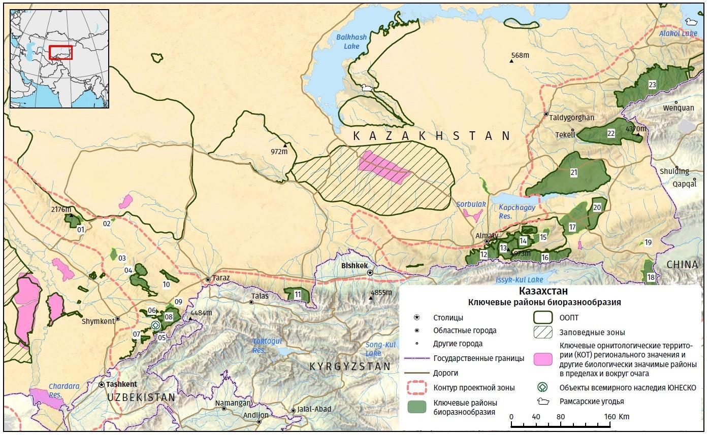 Конкурс заявок на получение малого гранта Очаг биоразнообразия в горах Центральной Азии