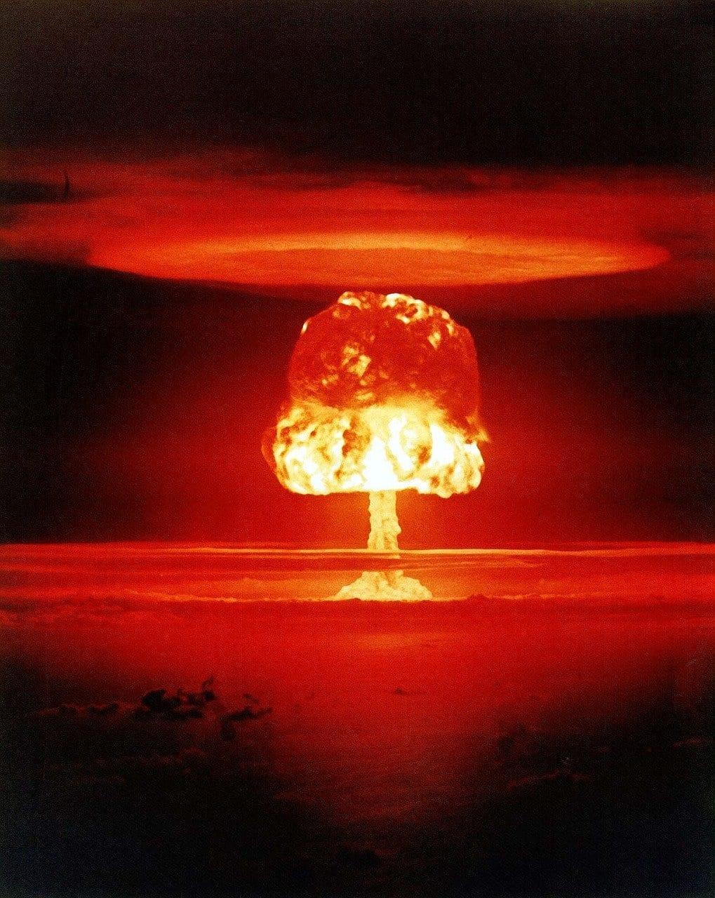 Международный день против ядерных испытаний