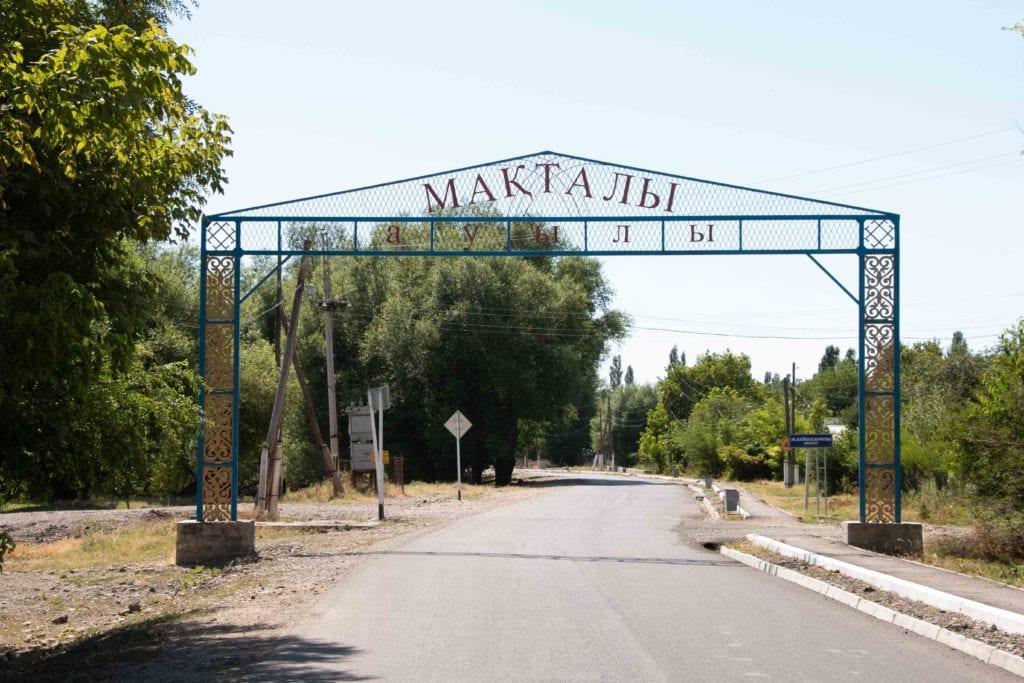 Макталы село