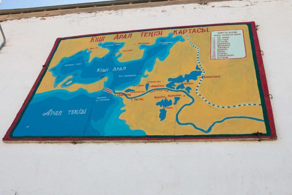 Рыбоферма в Аральске