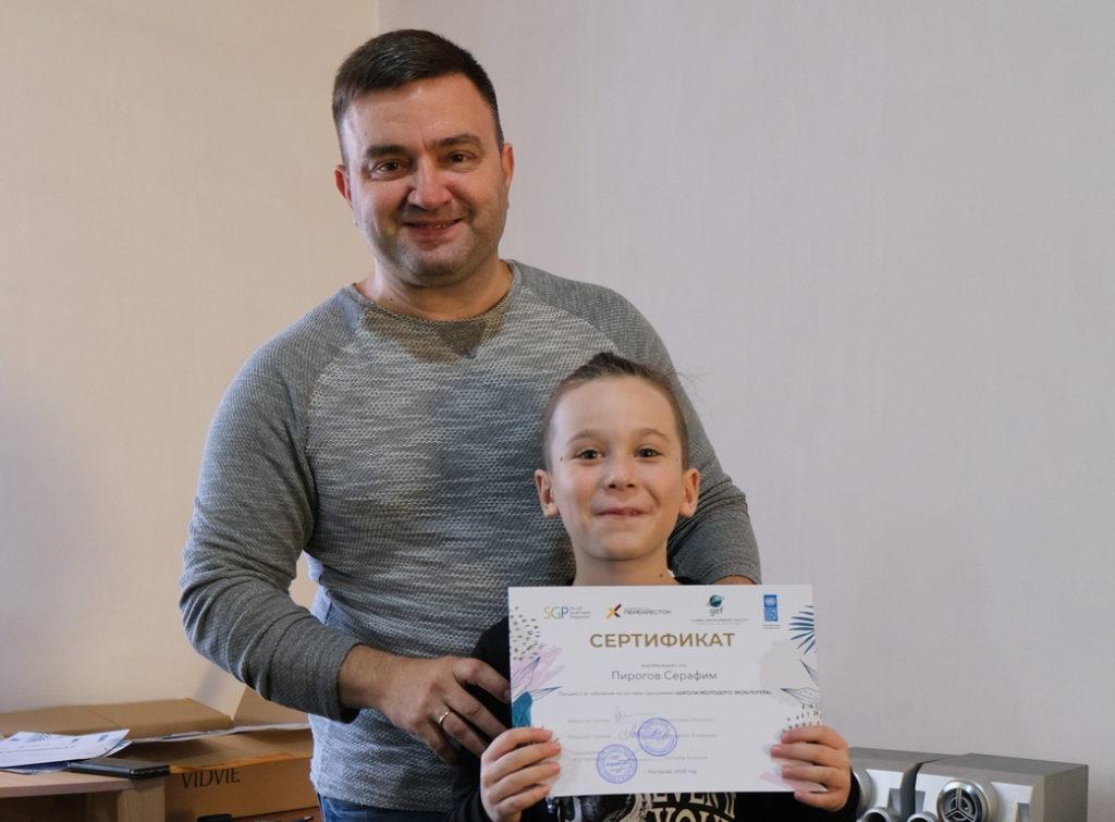Фима Пирогов