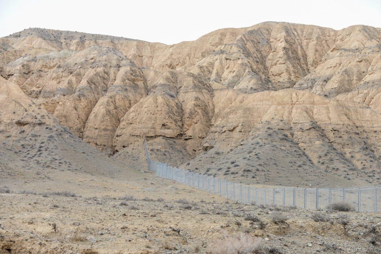 каньон